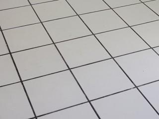 Recherche Carrelage 33x33 blanc
